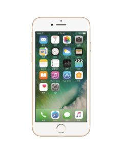 Apple iPhone 7 128 Gold (A Quality)