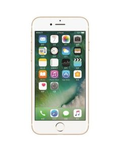 Apple iPhone 7 PLUS 256GB GOLD A QUALITY