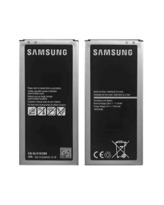 Samsung Galaxy J5 2016 Battery